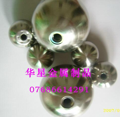 供应不锈钢球冲孔焊接