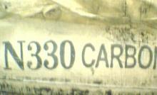 供应炭黑N330