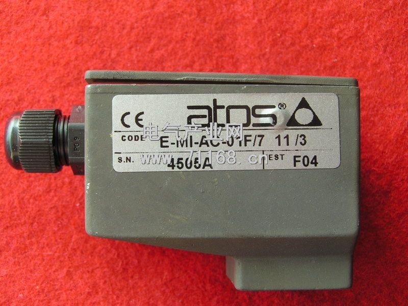 放大器 放大器供应商 供应ATOS放大器 放大器价格 徐州中...