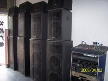 供应专业音响