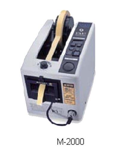 供应ELM胶纸机批发