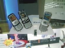 供应有机玻璃手机架