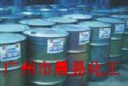 供应二丁酯