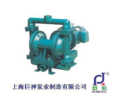 电动隔膜泵图片/电动隔膜泵样板图