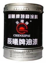 供应木器涂料C03-1黄色醇酸调和漆
