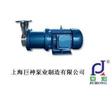 供应巨神泵业CW型磁力漩涡泵、磁力泵