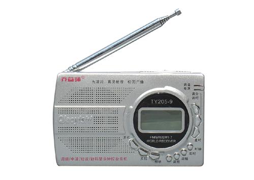 供应收音机