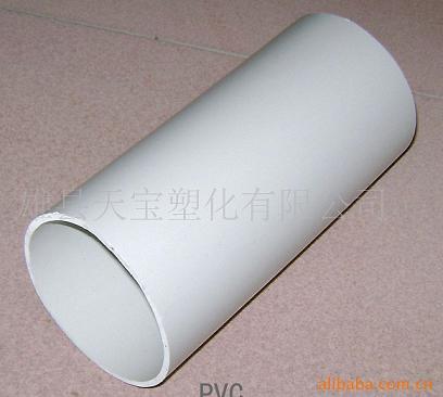 供应UPVC雨水管,排水管批发