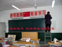 安装校园广播上海校园广播安装