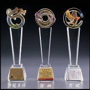 高档比赛奖品水晶奖杯图片