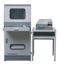 供应电动标牌凸字压印机