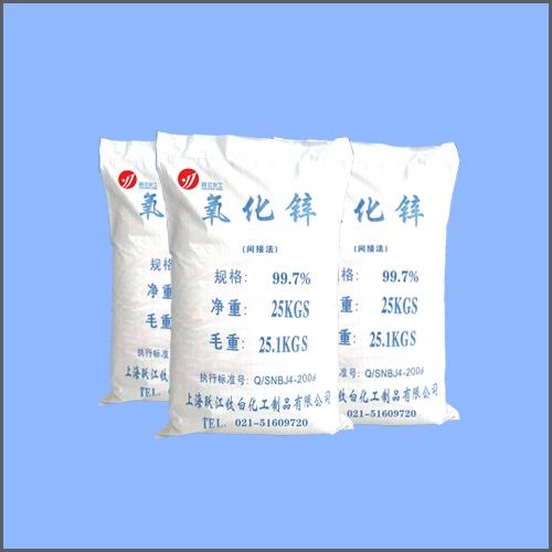 氧化锌图片/氧化锌样板图