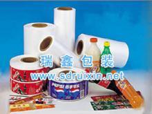 供应塑料彩印标签