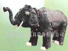 供应大型动物游艺机