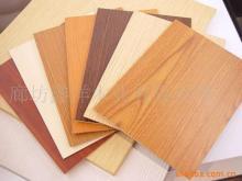 供应木板材