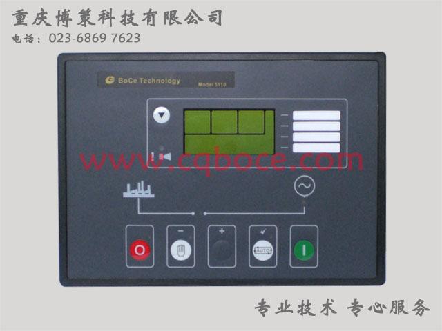 供应5110发电机组控制器批发