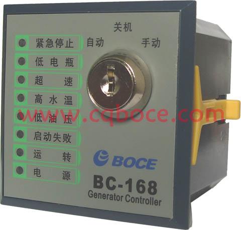 发电机控制器