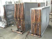 供应蒸发器