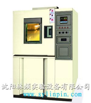 供应高低温设备批发