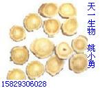 供应黃芪提取物ASTRAGALUS