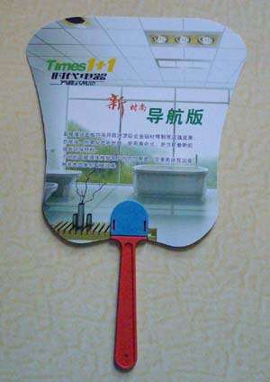 供应礼品扇PP扇折扇胶扇塑封扇批发