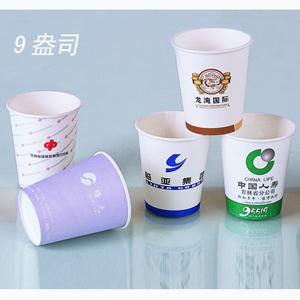 供应冷饮杯一次性纸杯纸杯批发