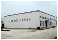 河北省新河县德利工程橡胶厂