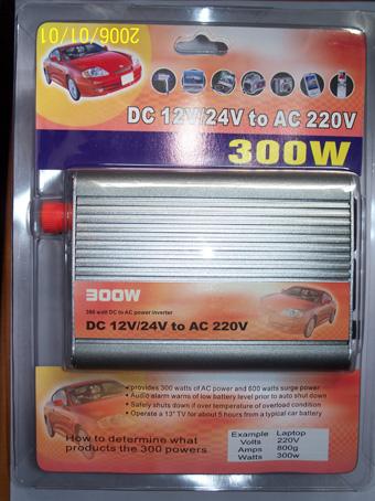 供应300W车载逆变器批发