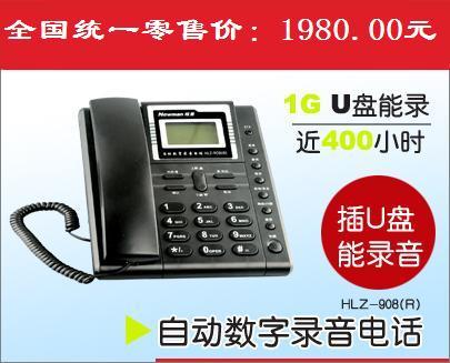 供应宁夏电话录音机批发