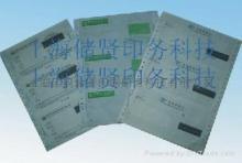供应保密信封印刷