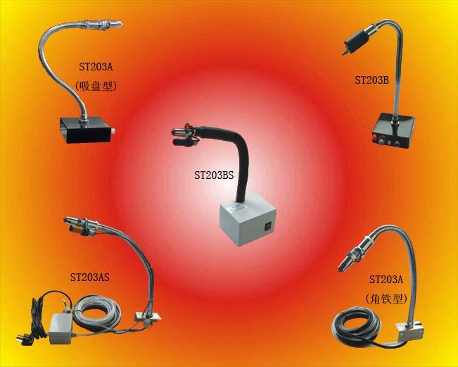 供应离子风蛇静电消除风蛇感应式离子风批发