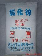 直接法氧化锌图片/直接法氧化锌样板图 (1)
