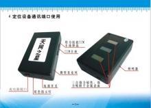 供应警用设备GPS跟踪器GPS定位器