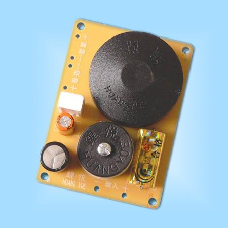 供应鍠悦专利产品高清晰中置音箱分频器