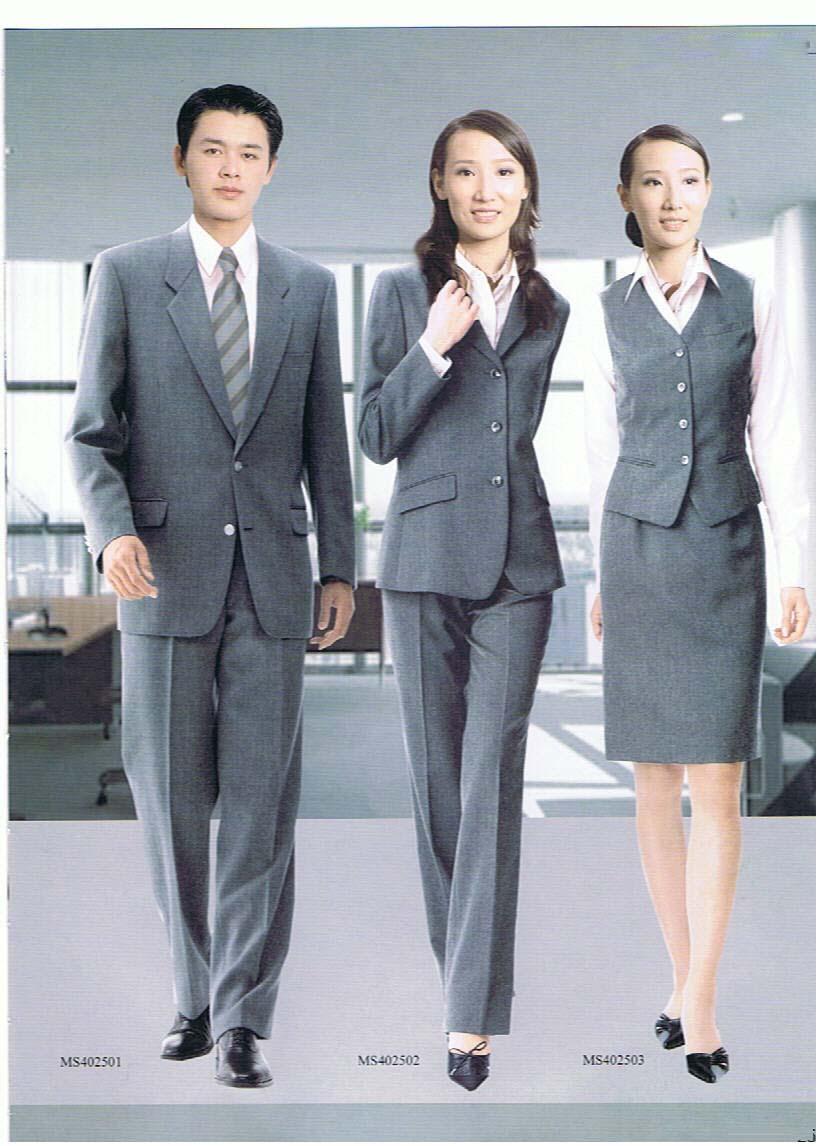 职员麦当劳写字楼工商银行工作服_中国我们生产的劳保员工她是招商