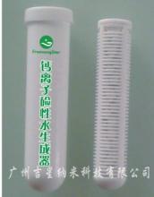供应钙离子碱性水生成棒