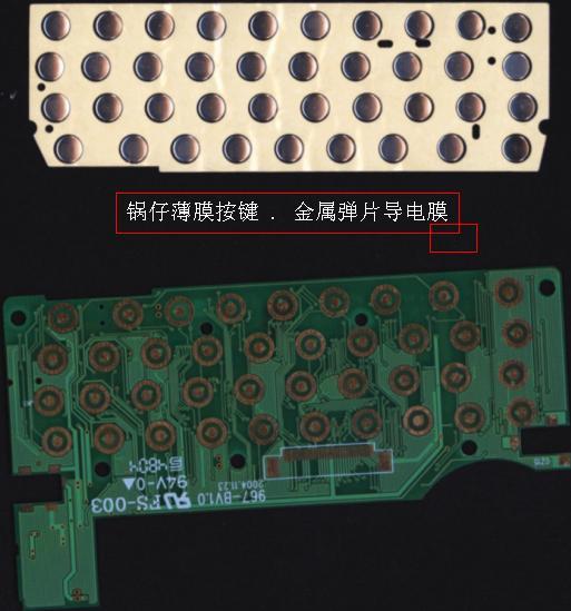 供应薄膜开关厂bj薄膜开关结构 供应薄膜开关  上一条:薄膜开关 下一
