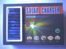 供应太阳能数码充电器