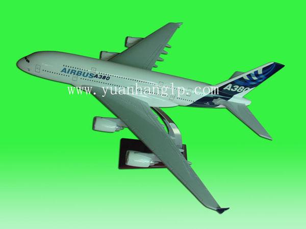 供应飞机模型A380批发