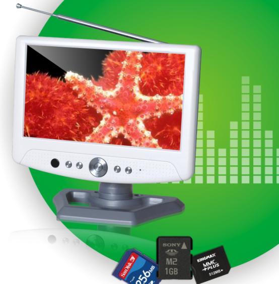 7寸多媒体小液晶电视佳的美MT7000批发