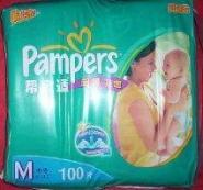 供应帮宝适纸尿裤