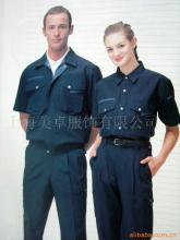 供应工作服制服