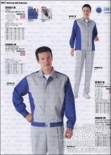 供应长袖夹克衫工作服
