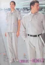 供应保洁服工作服