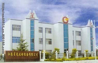 江苏星光发电设备有限公司内蒙古办事处