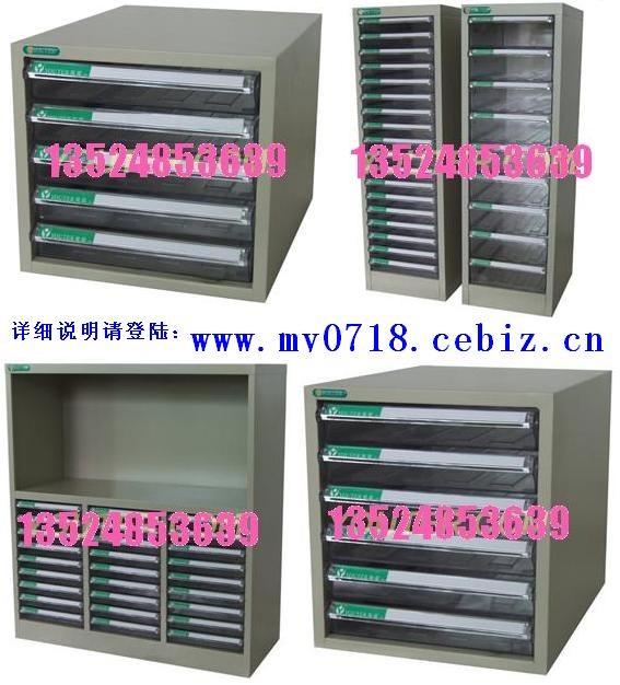 供应A4纸塑料文件柜武汉上海零件柜元件柜