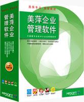中山会员管理软件图片/中山会员管理软件样板图