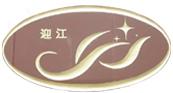 丹阳市盛吉瑞汽车配件有限公司