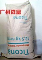供应砂纹粉