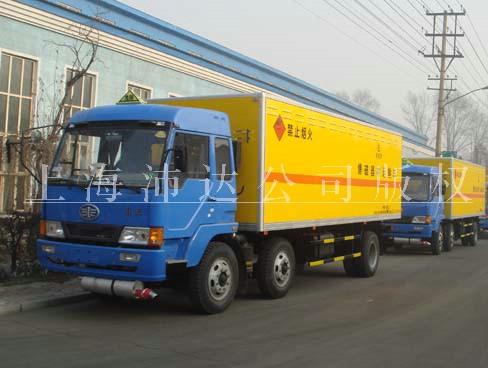 供应4吨危险品运输车价格-上海4吨危险品运输车价格